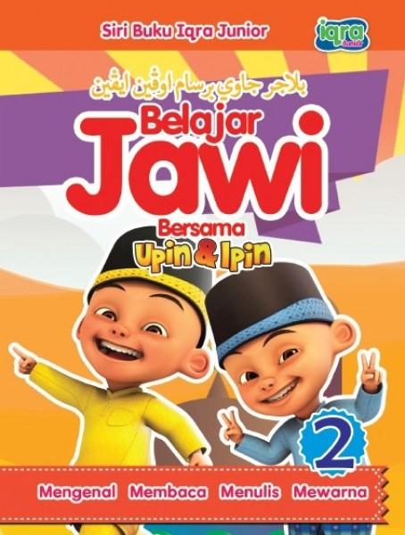 BELAJAR JAWI BERSAMA UPIN IPIN - SERIES 2
