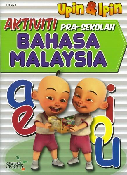 AKTIVITI PRA-SEKOLAH BAHASA MALAYSIA UPIN IPIN 9 - SERIES 4