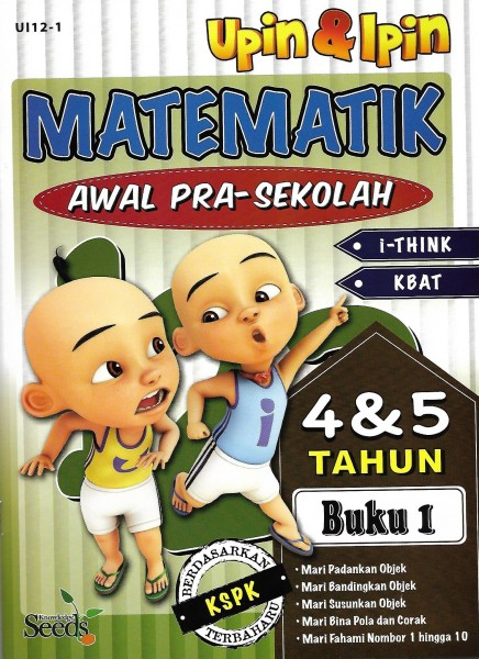 SIRI UPIN IPIN 12 - MATEMATIK 1 AWAL PRA-SEKOLAH 4 & 5 TAHUN