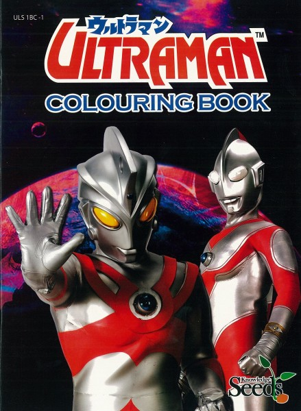 ULTRAMAN COLORING BOOK ULS 1BC - SERIES 1