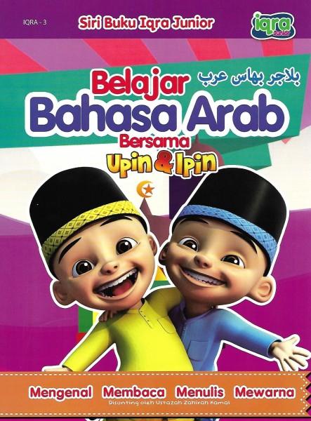 BELAJAR BAHASA ARAB BERSAMA UPIN & IPIN - IQRA 3