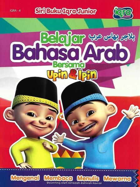 BELAJAR BAHASA ARAB BERSAMA UPIN & IPIN - IQRA 4