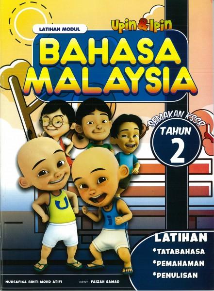 UPIN & IPIN LATIHAN MODUL BAHASA MALAYSIA- TAHUN 2