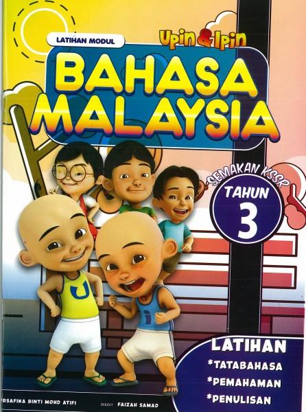 UPIN & IPIN LATIHAN MODUL BAHASA MALAYSIA- TAHUN 3