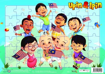 UPIN & IPIN JIGSAW PUZZLE PUZ - SERIES 1