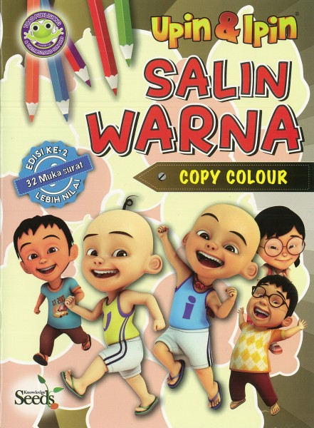UPIN & IPIN SALIN WARNA UI 2B - SERIES 1