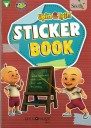 UPIN & IPIN STICKER BOOK TAURUS - SERIES 3