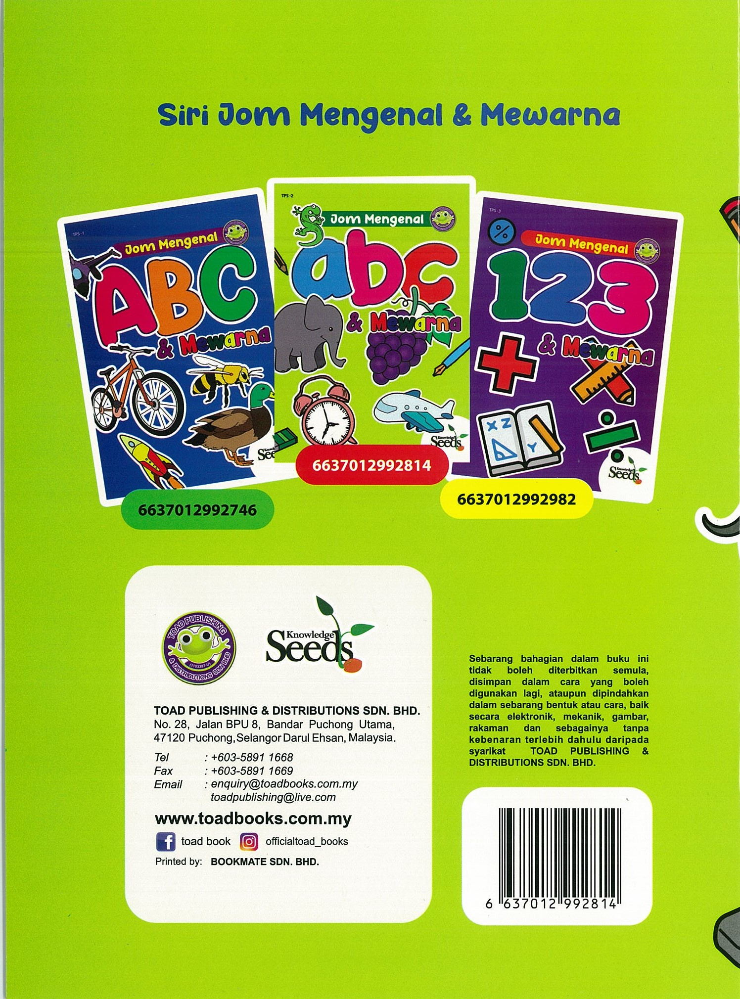 Children Books & Teaching Aids Line Store Malaysia