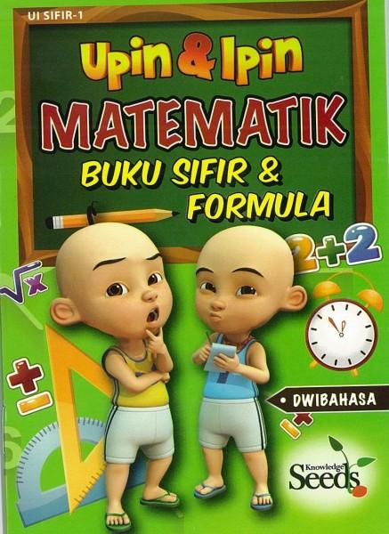 UPIN & IPIN MATEMATIK BUKU SIFIR & FORMULA UI SIFIR - SERIES 1