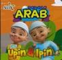 UPIN & IPIN BABY BOARD BAHASA ARAB BB UI - SERIES 7