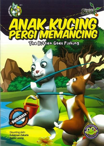 SIRI ANAK KUCING AK - SERIES 4 ( ANAK KUCING PERGI MEMANCING )