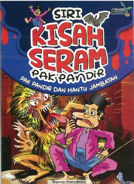 KISAH SERAM PAK PANDIR - SERIES 3 ( PAK PANDIR DAN HANTU JAMBATAN )