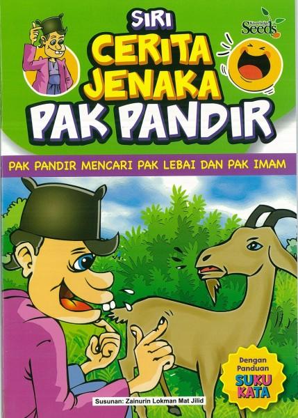 KISAH JENAKA PAK PANDIR - SERIES 11 ( PAK PANDIR MENCARI PAK LEBAI )