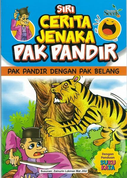KISAH JENAKA PAK PANDIR - SERIES 12 ( PAK PANDIR DENGAN PAK BELANG )