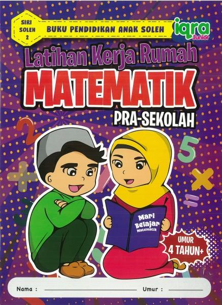 LATIHAN KERJA RUMAH MATEMATIK PRA-SEKOLAH SIRI SOLEH - SERIES 2