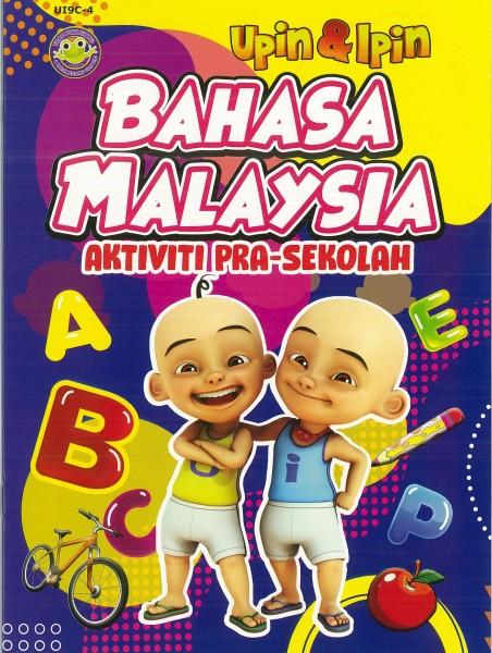 UPIN & IPIN BAHASA MALAYSIA PRASEKOLAH UI 9C - SERIES 4
