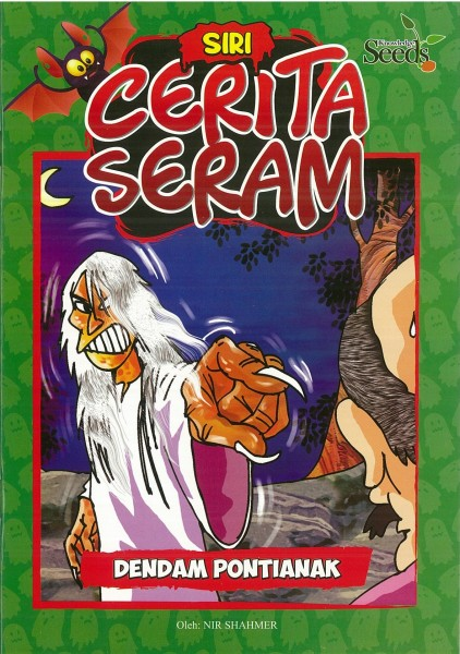 SIRI CERITA SERAM - SERIES 15 ( DENDAM PONTIANAK )
