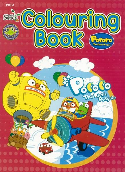 PORORO COLOURING BOOK PR1 - SERIES 1