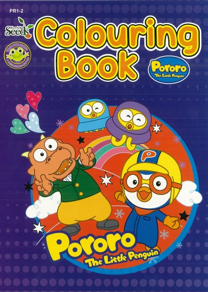 PORORO COLOURING BOOK PR1 - SERIES 2