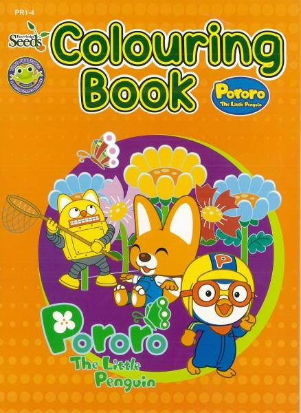 PORORO COLOURING BOOK PR1 - SERIES 4