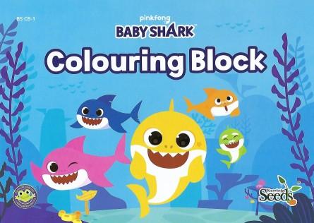 Baby Shark Colouring Block BS CB - Series 1
