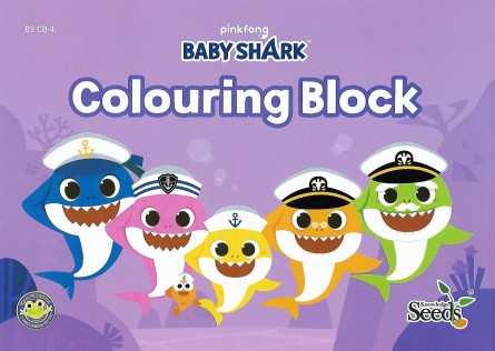 Baby Shark Colouring Block BS CB - Series 4