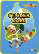 UPIN & IPIN Sticker Card STC - Series 5